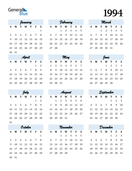 Image of 1994 1994 Calendar Cool and Funky