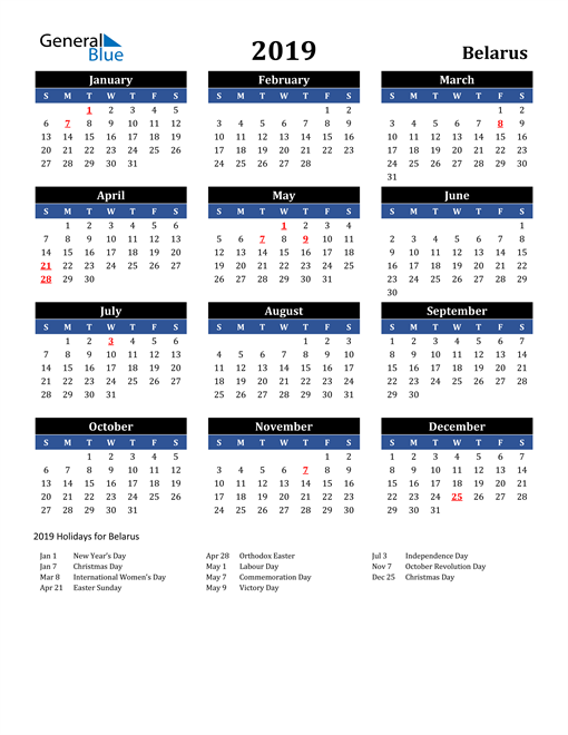 Image of Belarus 2019 Calendar in Blue and Black with Holidays