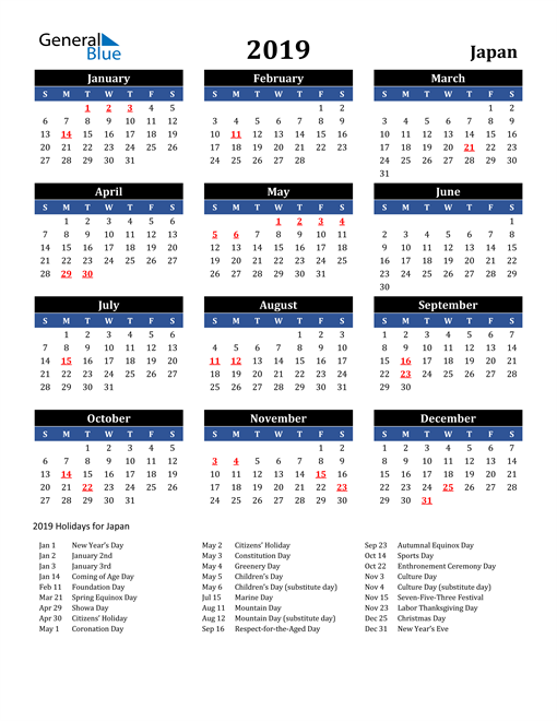 Image of Japan 2019 Calendar in Blue and Black with Holidays