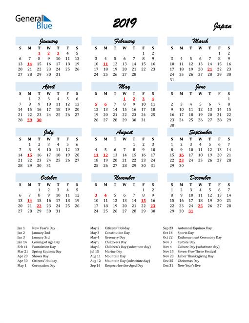 Image of 2019 Calendar in Script for Japan