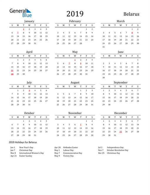 Image of 2019 Printable Calendar Classic for Belarus with Holidays
