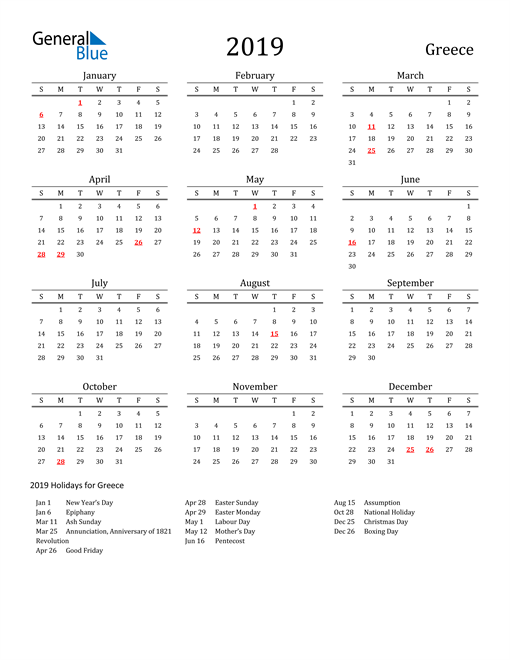 Image of 2019 Printable Calendar Classic for Greece with Holidays