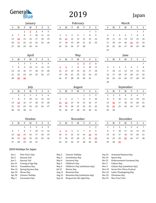 Image of 2019 Printable Calendar Classic for Japan with Holidays