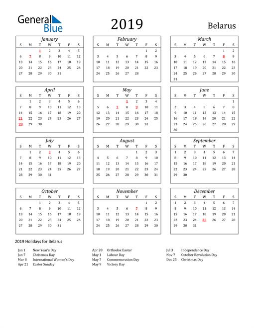Image of Belarus 2019 Calendar Streamlined Version with Holidays