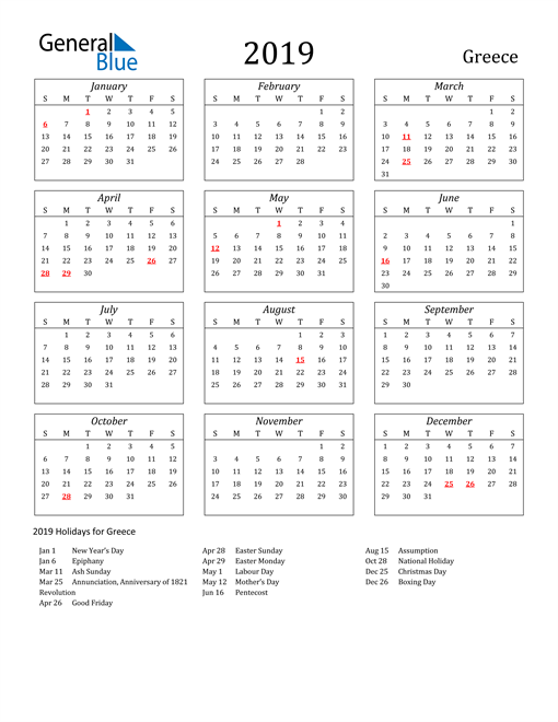 Image of Greece 2019 Calendar Streamlined Version with Holidays