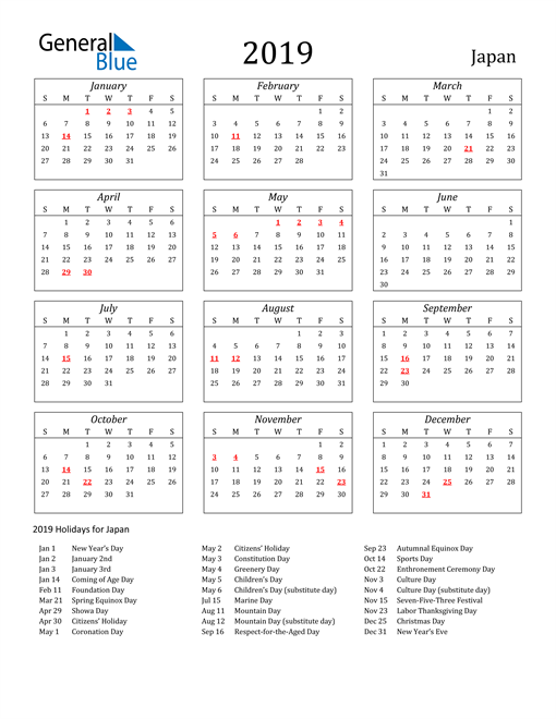 Image of Japan 2019 Calendar Streamlined Version with Holidays