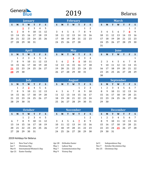 Image of Belarus 2019 Calendar Two-Tone Blue with Holidays