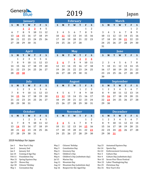 Image of Japan 2019 Calendar Two-Tone Blue with Holidays