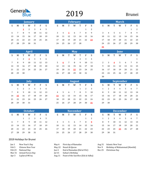 Image of 2019 Calendar - Brunei with Holidays