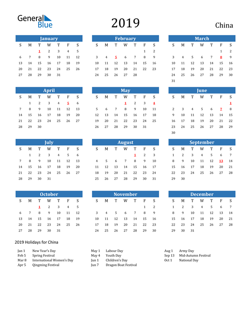 Image of 2019 Calendar - China with Holidays