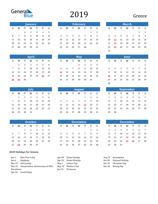 Image of Greece 2019 Calendar with Holidays