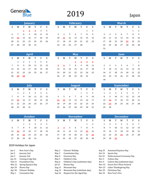 Image of 2019 Calendar - Japan with Holidays