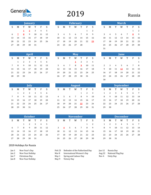 Image of 2019 Calendar - Russia with Holidays