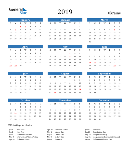 Image of 2019 Calendar - Ukraine with Holidays