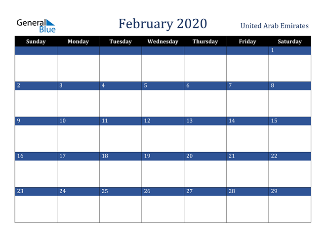 February 2020 United Arab Emirates Calendar