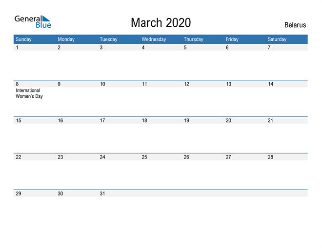 Fillable March 2020 Calendar