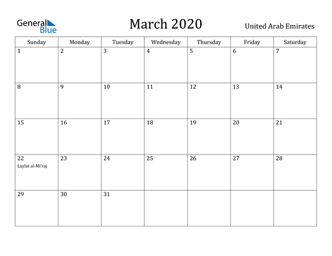 Image of March 2020 United Arab Emirates Calendar with Holidays Calendar