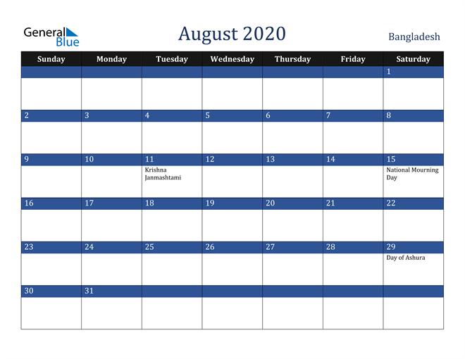 August 2020 Bangladesh Calendar
