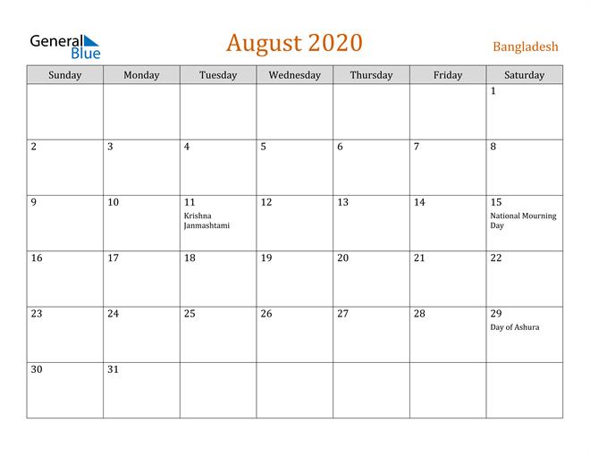 August 2020 Holiday Calendar