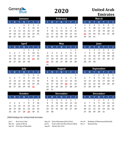 Image of United Arab Emirates 2020 Calendar in Blue and Black with Holidays