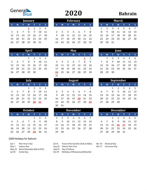 2020 Bahrain Free Calendar