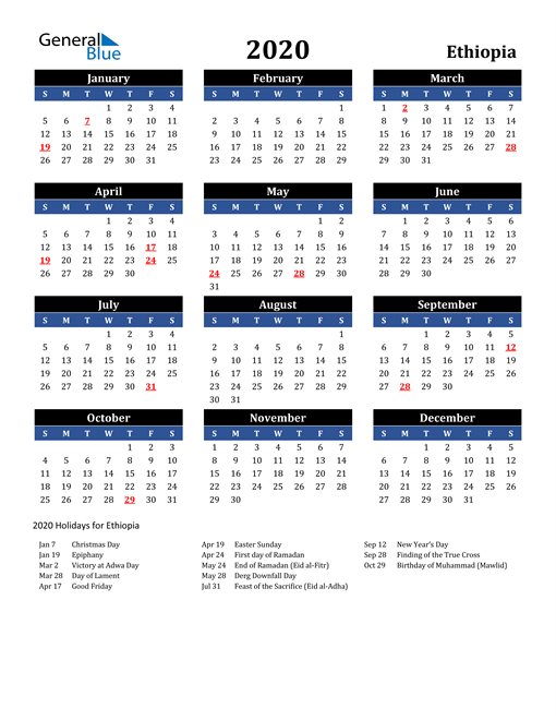 Image of Ethiopia 2020 Calendar in Blue and Black with Holidays