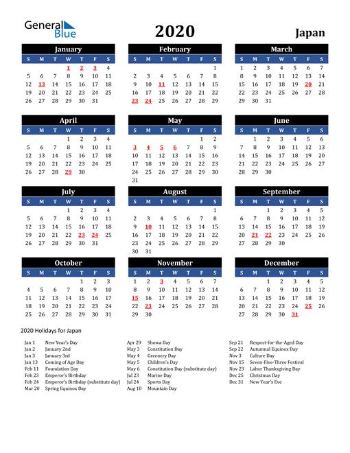 2020 Japan Free Calendar
