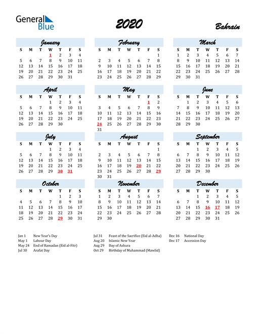 2020 Calendar for Bahrain with Holidays