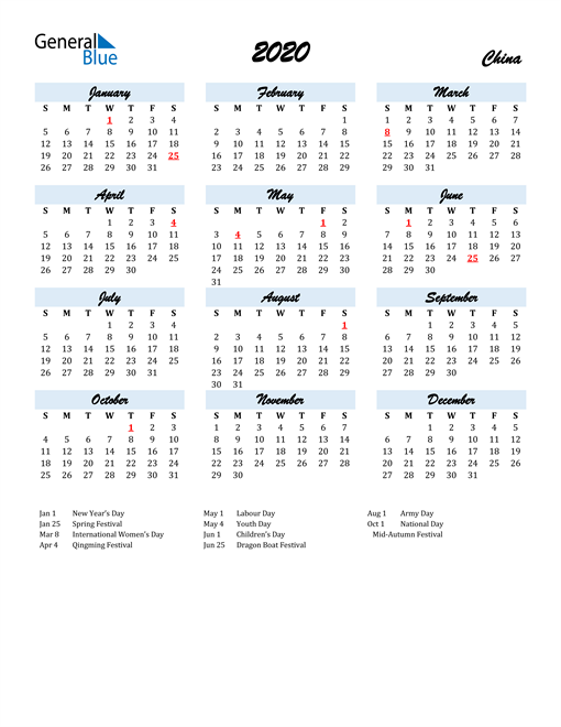 Image of 2020 Calendar in Script for China