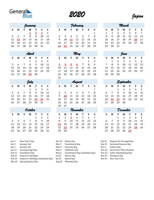 2020 Calendar for Japan with Holidays
