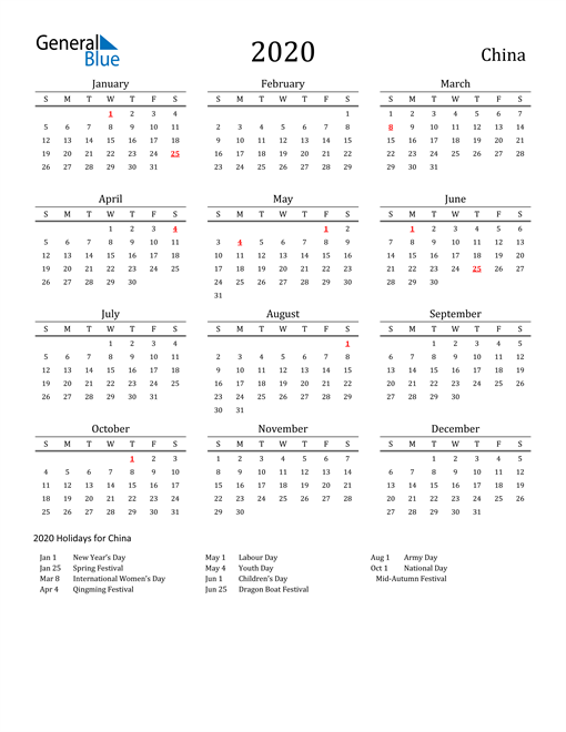 Image of 2020 Printable Calendar Classic for China with Holidays