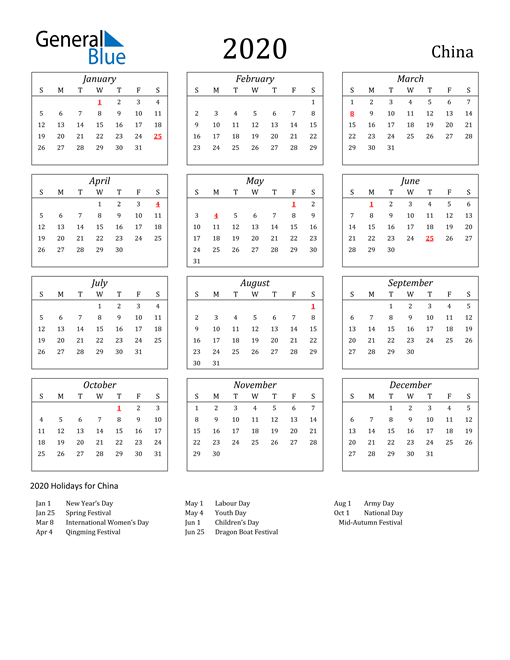 Image of China 2020 Calendar Streamlined Version with Holidays