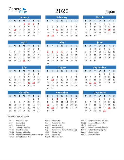 Printable Calendar 2020 with Japan Holidays
