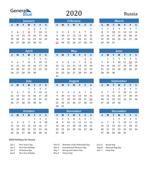 Printable Calendar 2020 with Russia Holidays