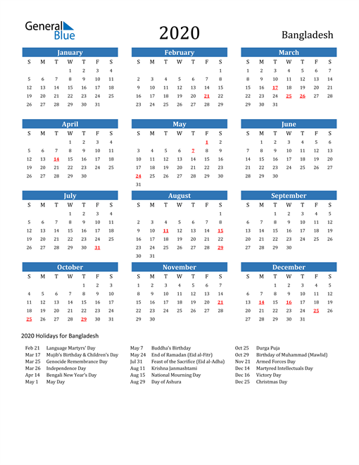 Image of 2020 Calendar - Bangladesh with Holidays
