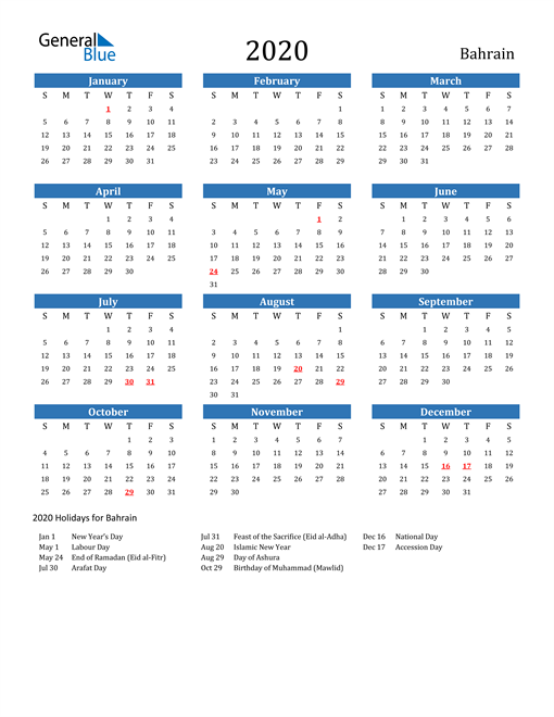 Image of 2020 Calendar - Bahrain with Holidays