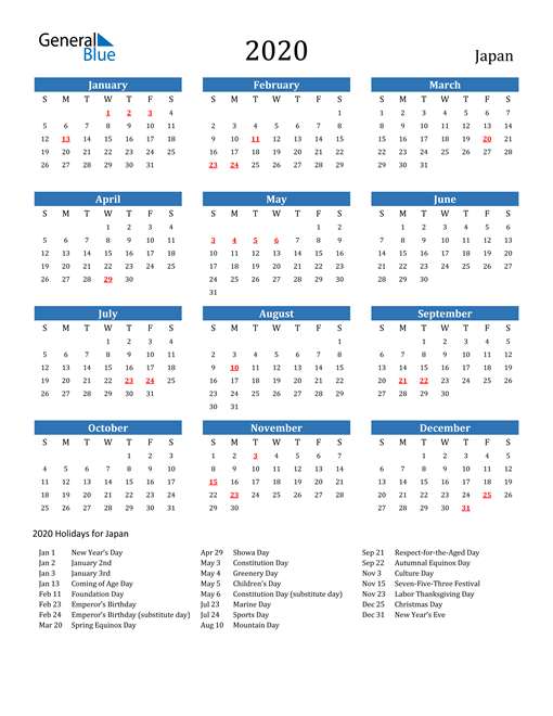 Image of 2020 Calendar - Japan with Holidays