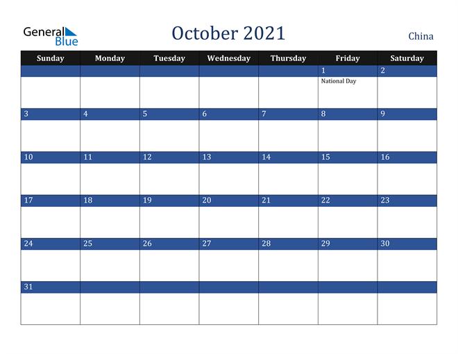 October 2021 China Calendar