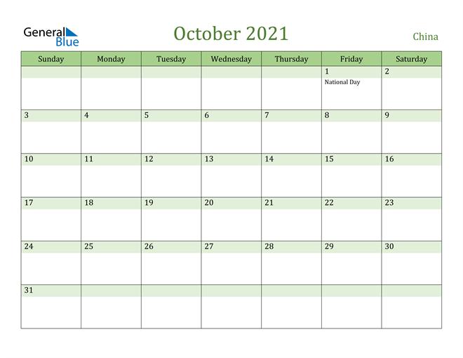 October 2021 Calendar with China Holidays