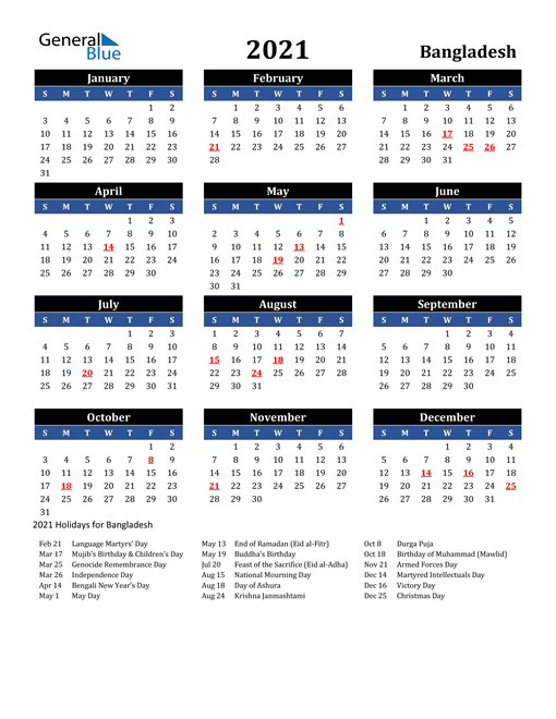 Pictures of Bangladesh Calendar 2021