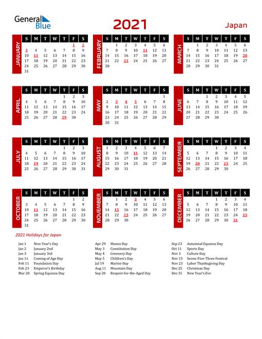Download Japan 2021 Calendar