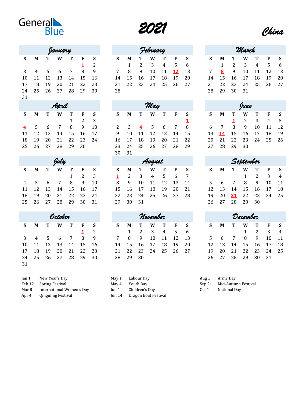 2021 China Calendar With Holidays