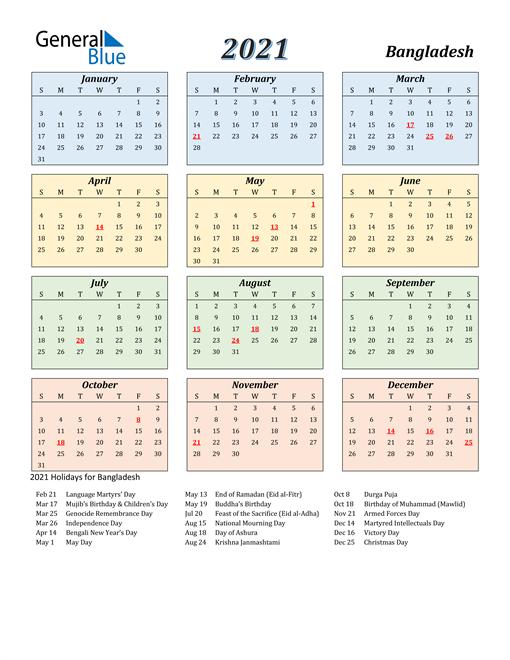Photos of Bangladesh Calendar 2021