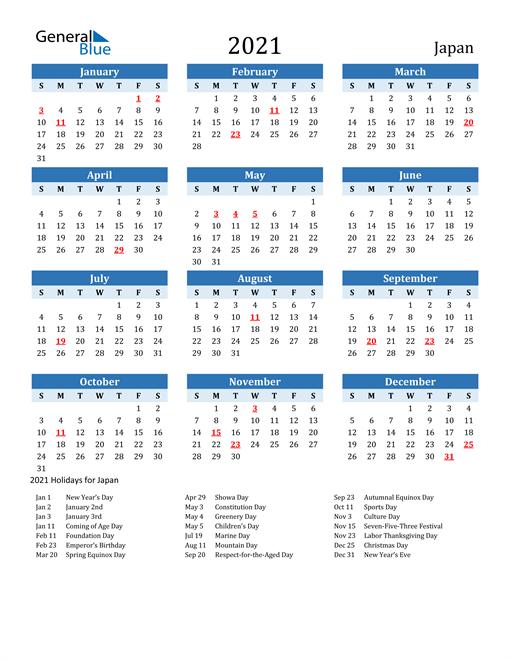Printable Calendar 2021 with Japan Holidays