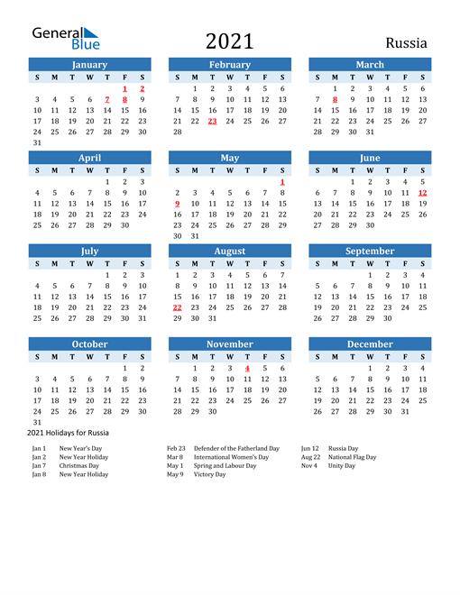 Printable Calendar 2021 with Russia Holidays