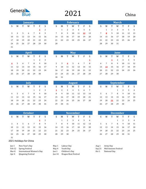 Image of 2021 Calendar - China with Holidays