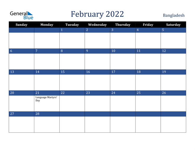 February 2022 Bangladesh Calendar
