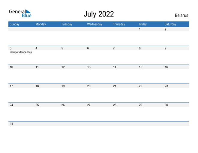 Fillable July 2022 Calendar