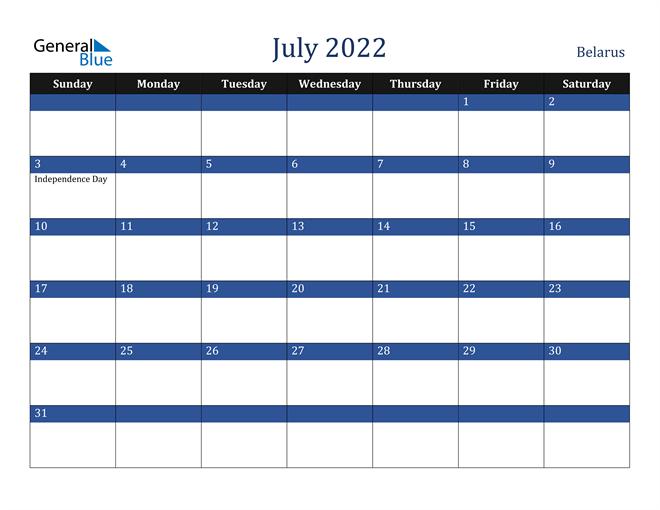 July 2022 Belarus Calendar