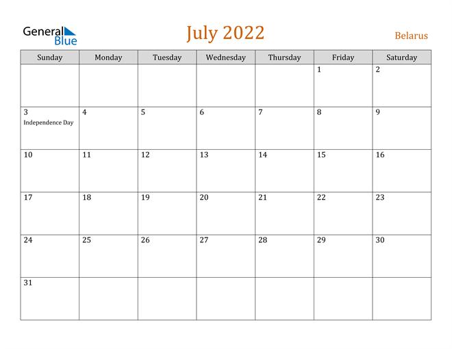 July 2022 Holiday Calendar